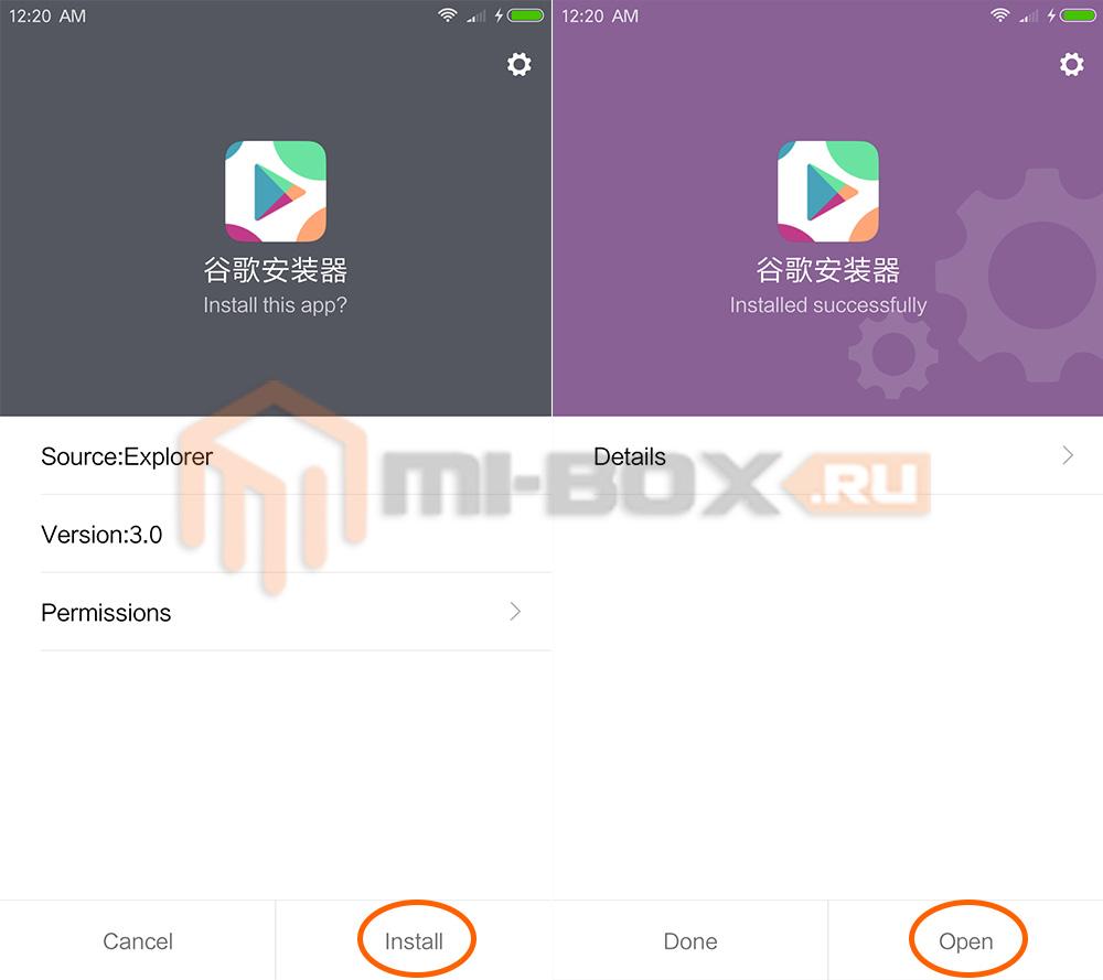 Как установить Google на Xiaomi
