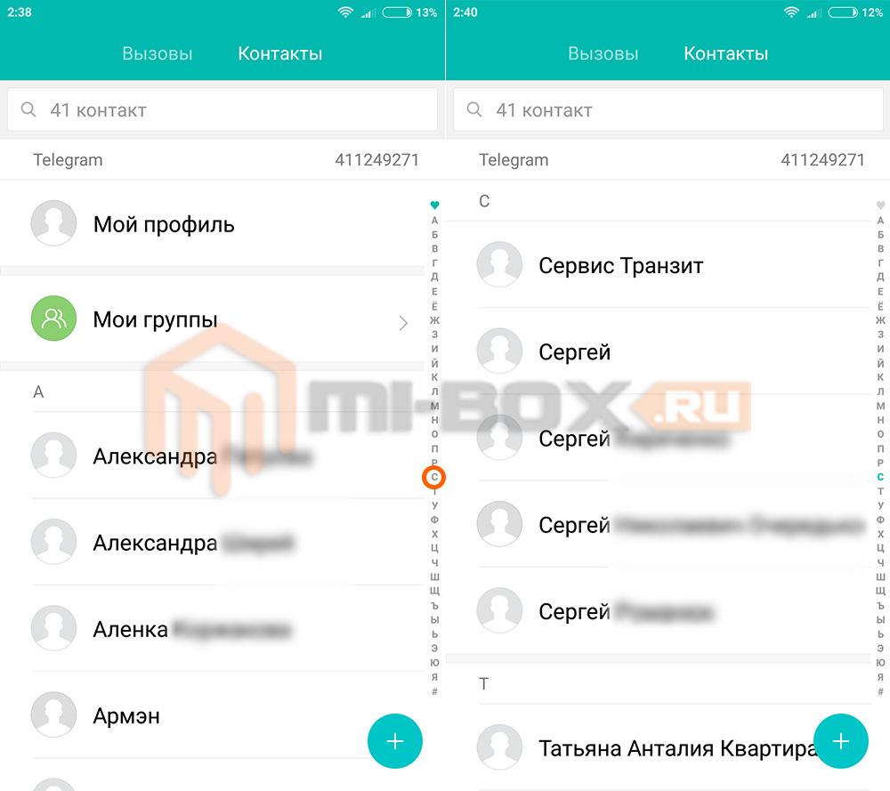 Как включить на Xiaomi русские буквы в Контактах