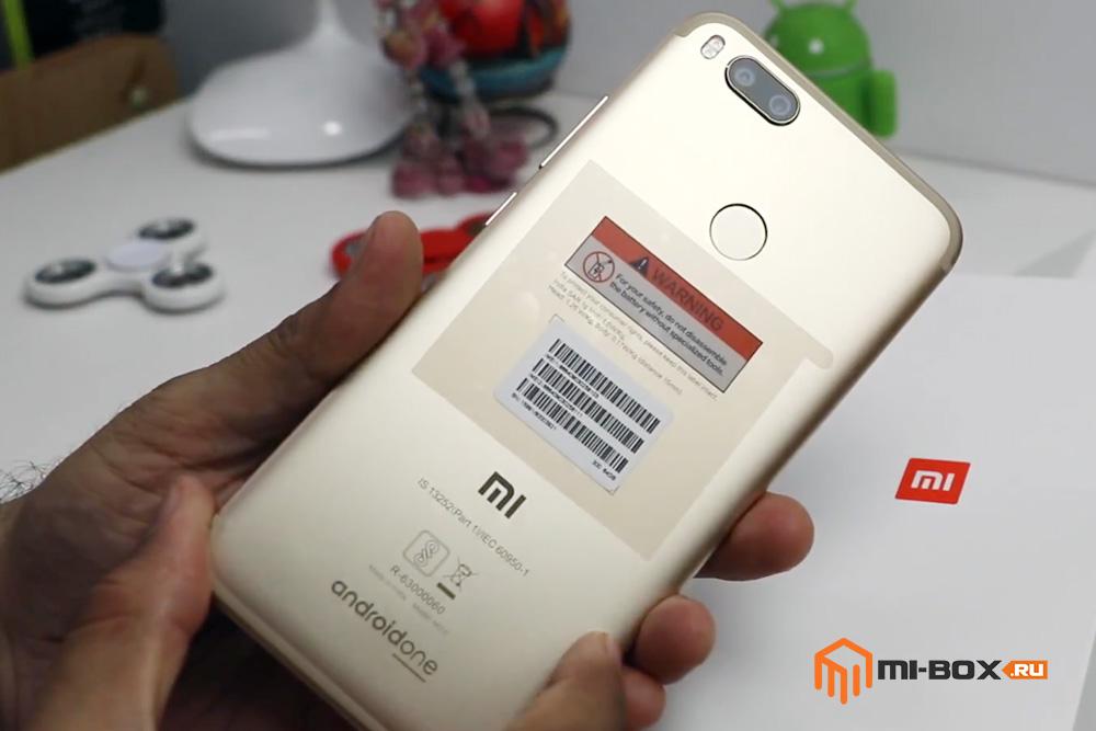 Обзор Xiaomi Mi A1 - задняя сторона