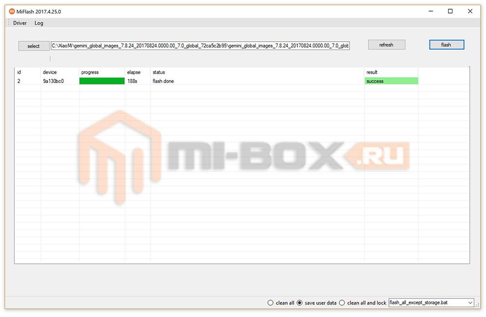 Прошивка через Flashboot приложением MiFlash - конец прошивки