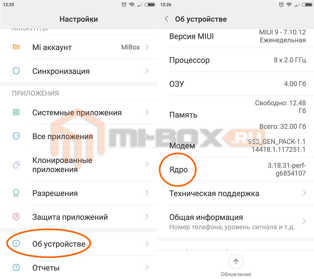 Как узнать IMEI на Xiaomi - Инженерное меню