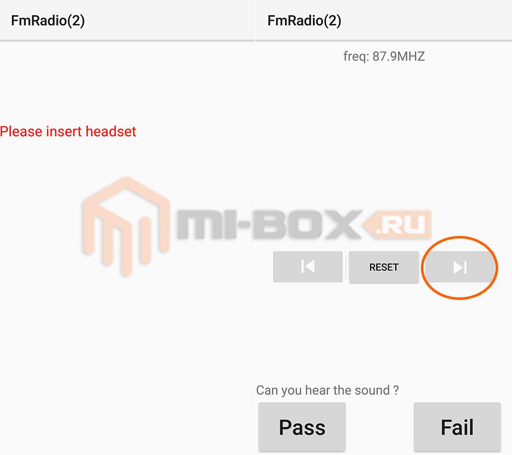 Как включить на Xiaomi Mi A1 FM-радио