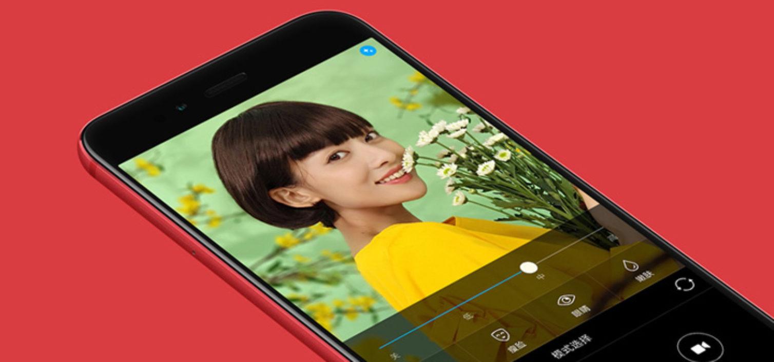 Xiaomi Mi 5x получил красный корпус