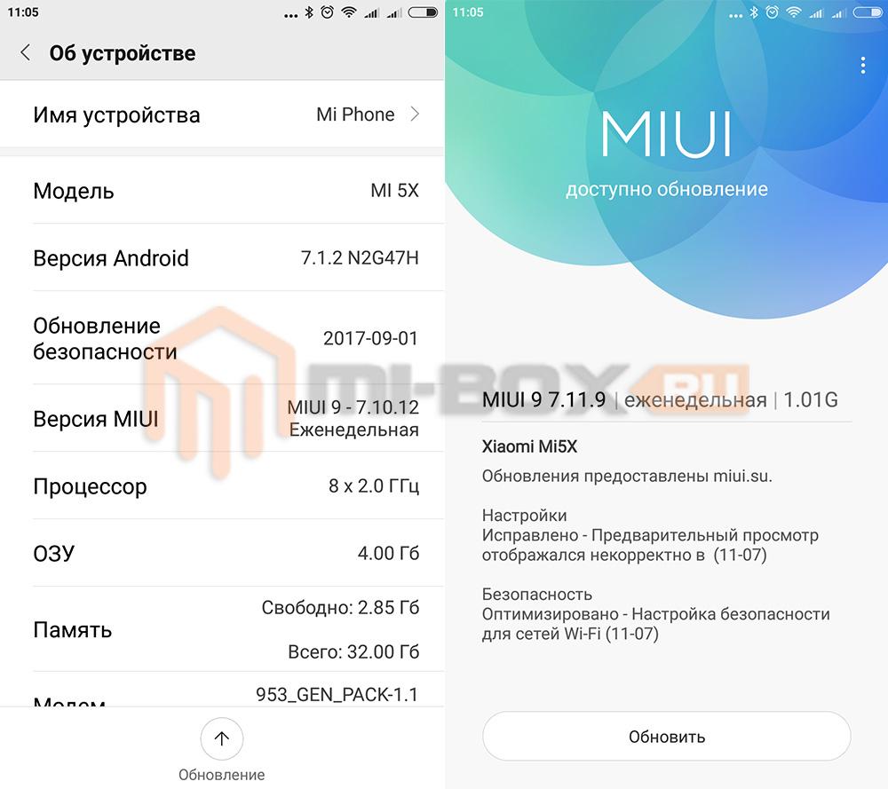 Что такое MIUI на Xiaomi - версия оболочки и ОС