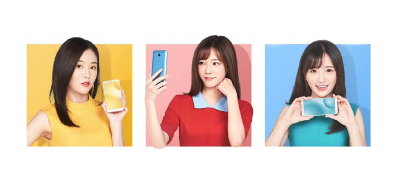 Xiaomi определились с датой выхода Xiaomi Redmi 5