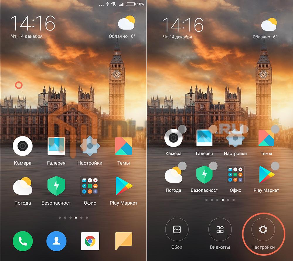 Как узнать количество свободной оперативной памяти на Xiaomi
