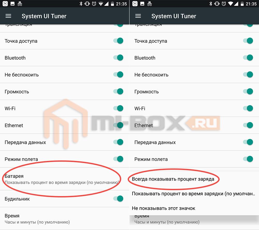Как включить проценты зарядки на Xiaomi Mi A1