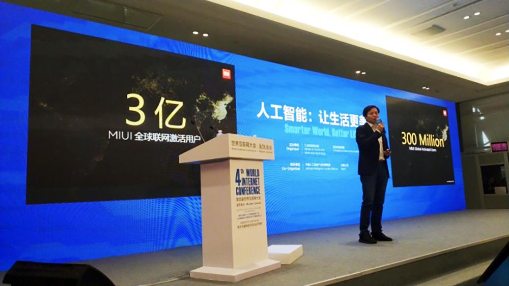 MIUI перешагнула отметку в 300 миллионов устройств