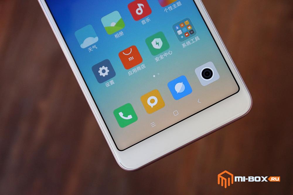 Обзор Xiaomi Redmi 5 - кнопки навигации