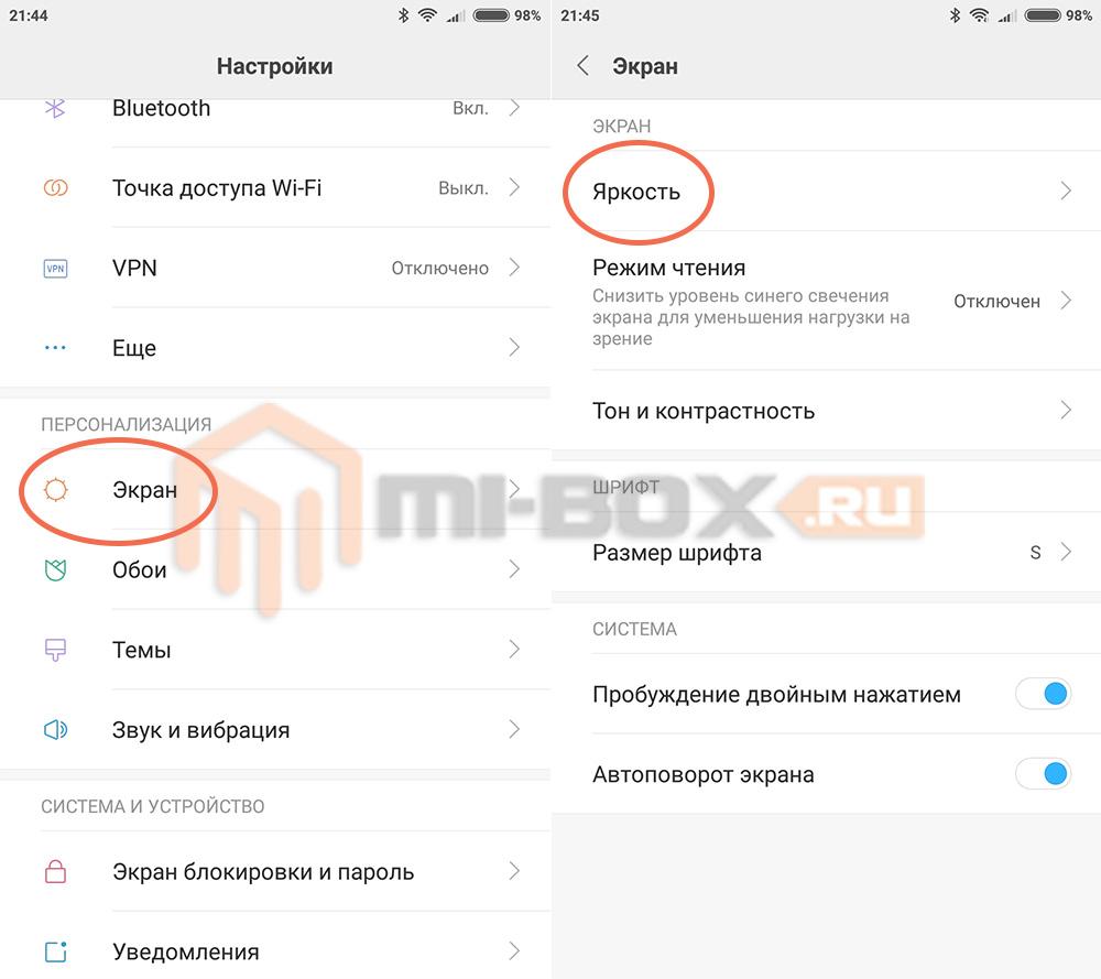 Произвольно меняется яркость Xiaomi - что делать