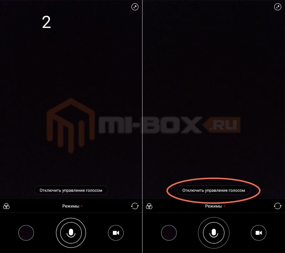 Как сделать фото голосом на Xiaomi