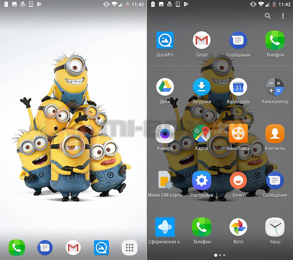 Установка стороннего лаунчера на Xiaomi Mi A1