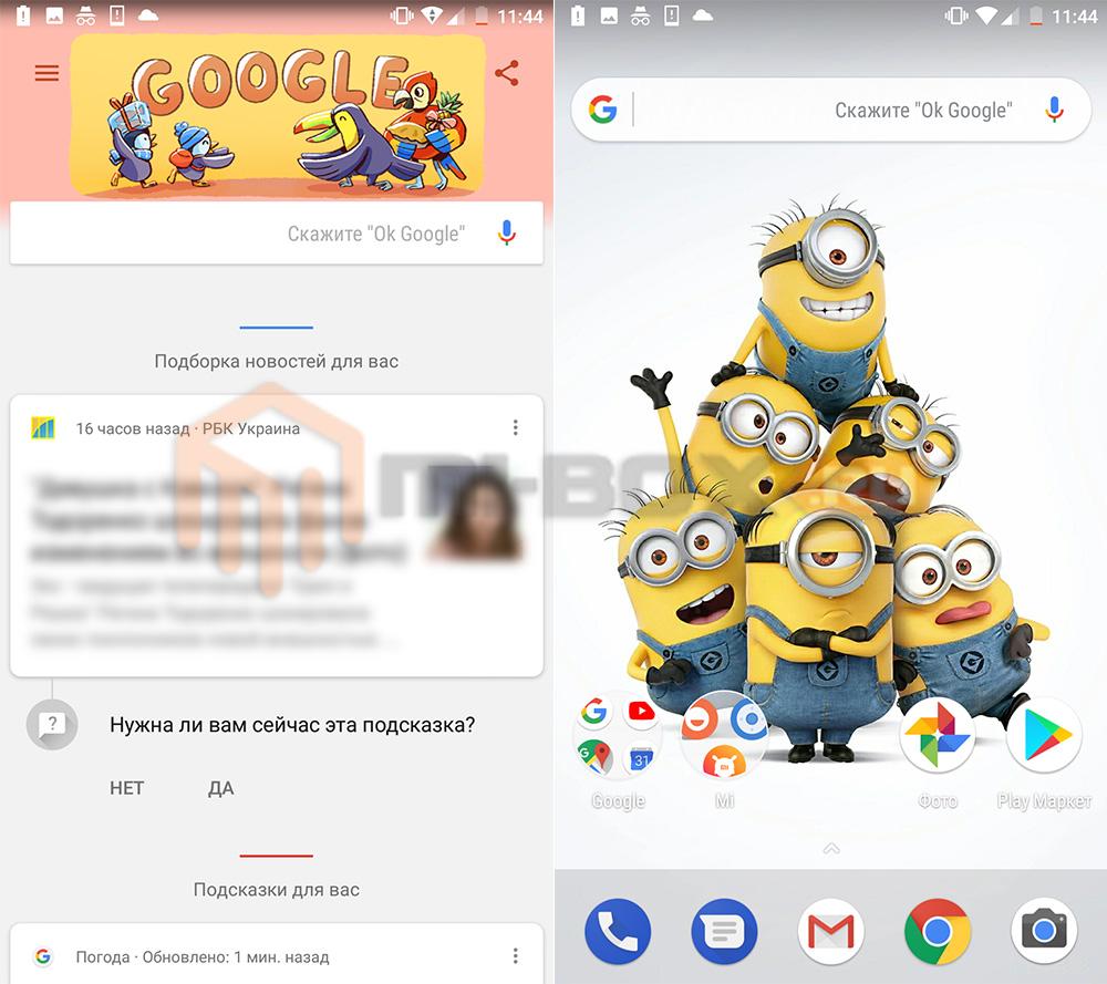 Сервисы Google на рабочем столе Xiaomi Mi A1