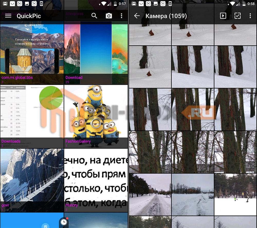 Как посмотреть фото на Xiaomi Mi A1