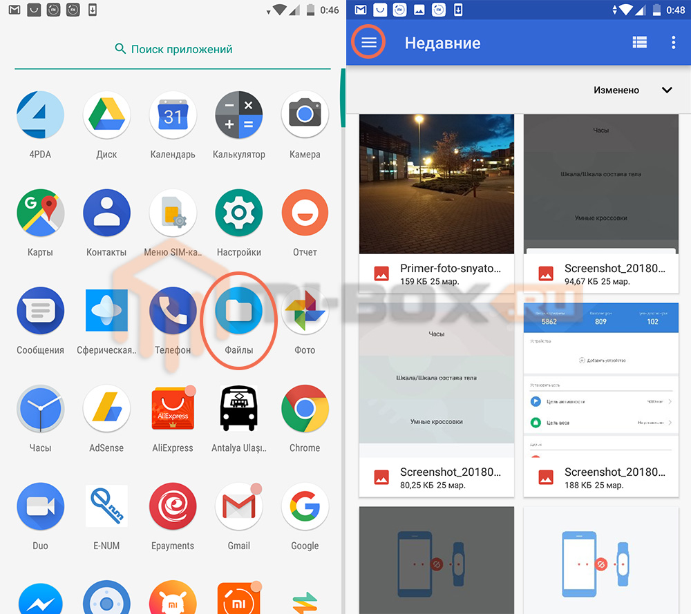 Где найти загрузки на Xiaomi Mi A1