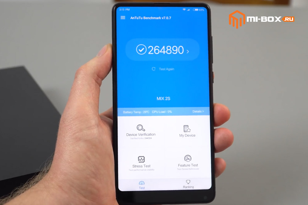 Обзор Xiaomi Mi Mix 2s - тест AnTuTu