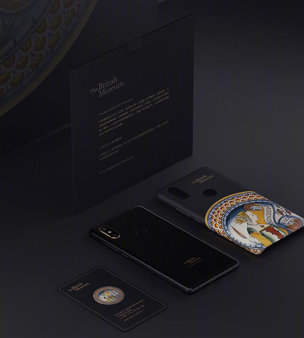 Специальная дизайн-версия Xiaomi Mi Mix 2s