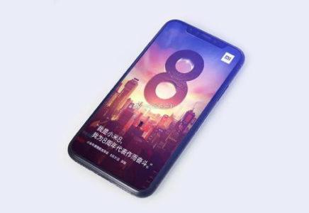 Xiaomi Mi8 – некоторые характеристики, упаковка и дата выхода
