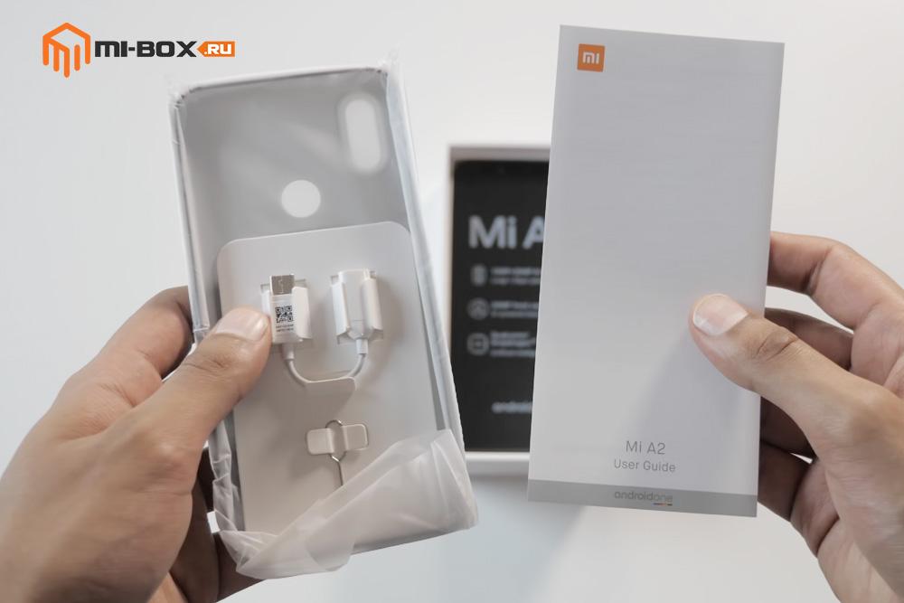 Обзор Xiaomi Mi A2 - комплектация упаковки
