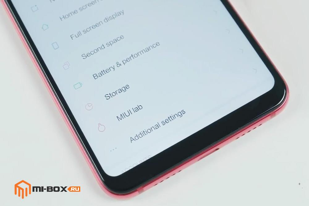 Обзор Xiaomi Mi 8 Lite - кнопки навигации
