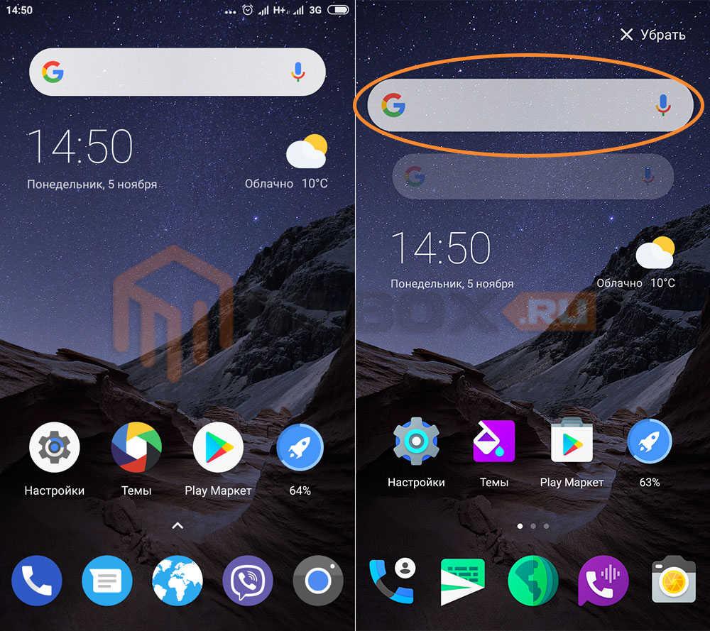 POCO Launcher - удобный лаунчер от Xiaomi