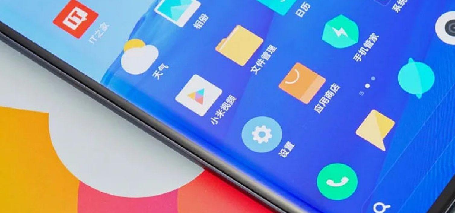 Первая информация о стоимости Xiaomi Mi 10