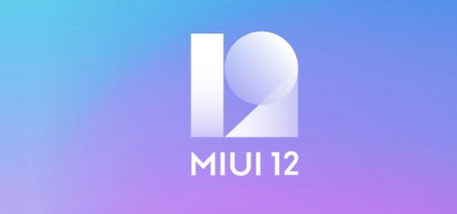 Какие смартфоны получат MIUI 12 (список)