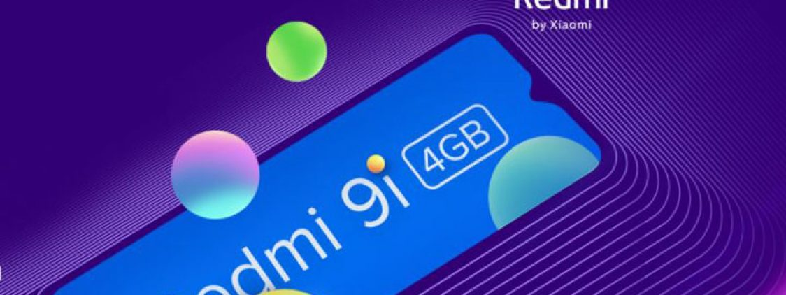 Xiaomi Redmi 9i представлен официально